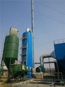 山东能源有限公司项目