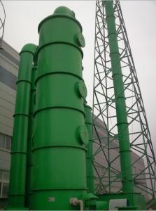 烧结机脱硫技术工程